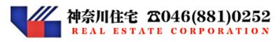 (株)神奈川住宅