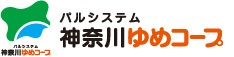 生活協同組合パルシステム神奈川ゆめコープ様